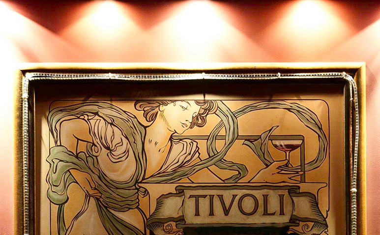 The_Tivoli_773_3.jpg